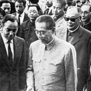 Zhou Enlai in North Africa 1963